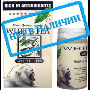 wite-leon-ru